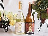 本格焼酎2本 寿百歳 黒麹 本格貯蔵720ml(鹿児島県)東酒造