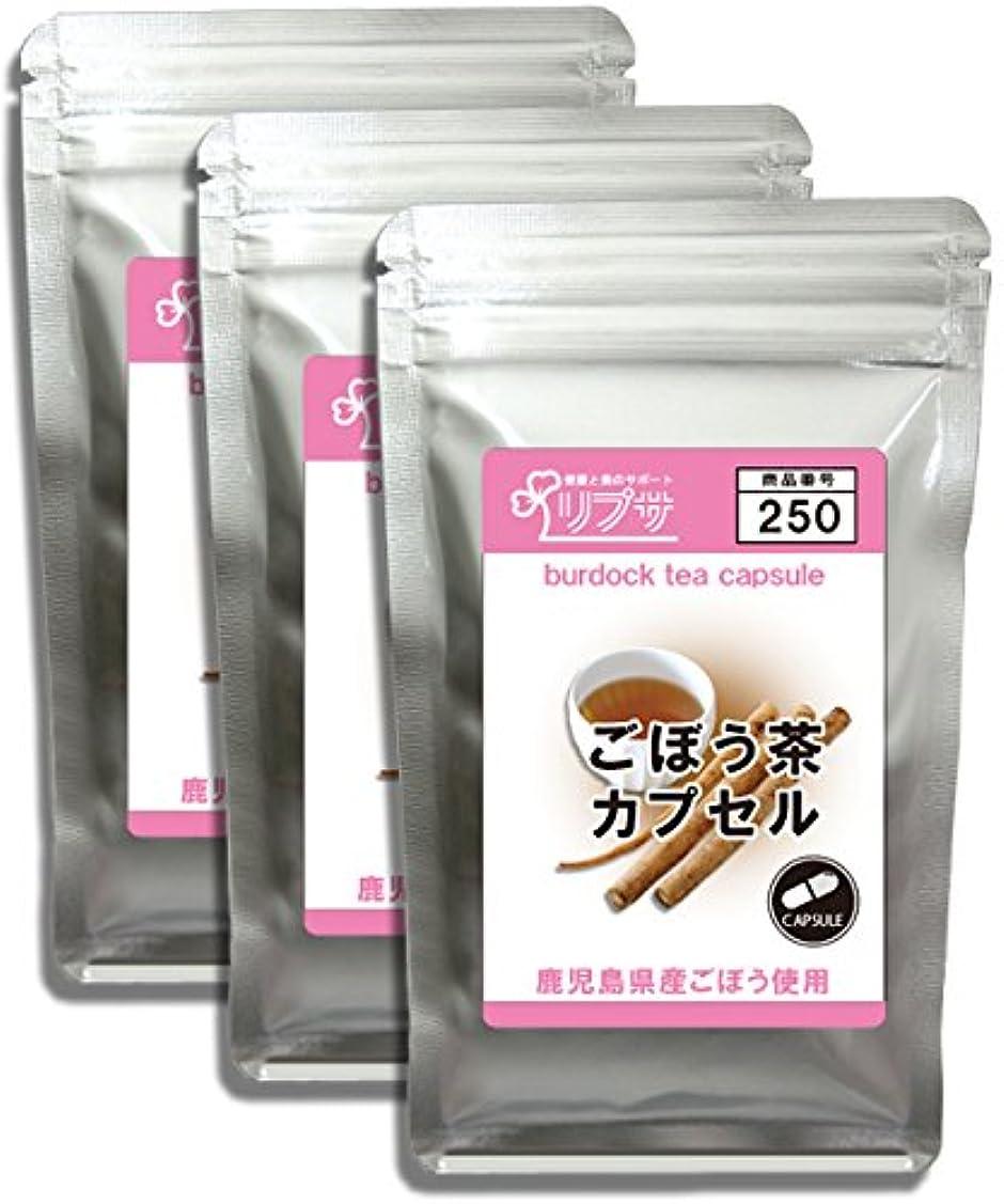 柔和語コピーごぼう茶カプセル 約1か月分×3袋 C-250-3