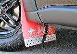 ジャオス(JAOS) JAOS マッドガードIII フロントセット レッド エクストレイル 31系 MUD GUARD3 RED FRONT X-TRAIL 07+ 【年式: 07.08-】 【適応: ALL】 B621442F