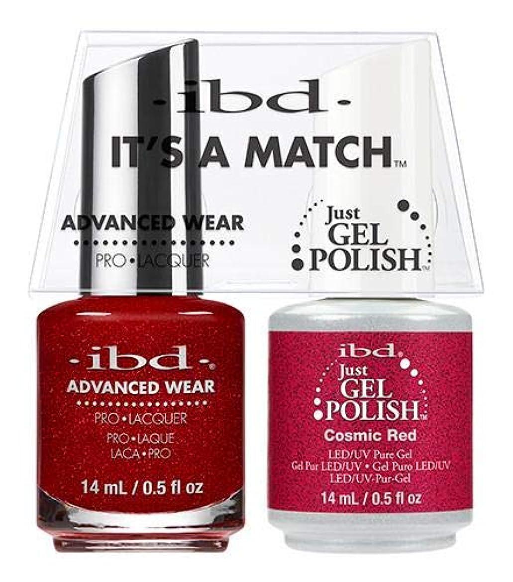 民族主義変位蒸IBD Advanced Wear -