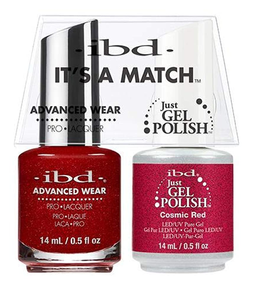 エーカー区別する虚栄心IBD Advanced Wear -