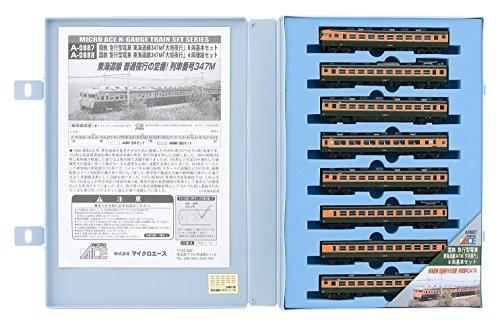 Nゲージ A0887 国鉄 急行型電車 東海道線347M「大垣夜行」8両基本セット