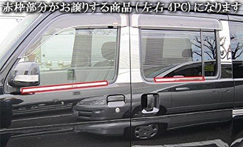 BRIGHTZ ハイゼットカーゴハイブリッド S320V S320V改 超鏡面ステンレスブラックメッキウィンドウモール 無用 4PC 【 RCL-DD98-1OO 】 S S320 320 改 ハイゼット カーゴ ハイブリッド ハイブリット ハイゼットカーゴハイブリット 23807