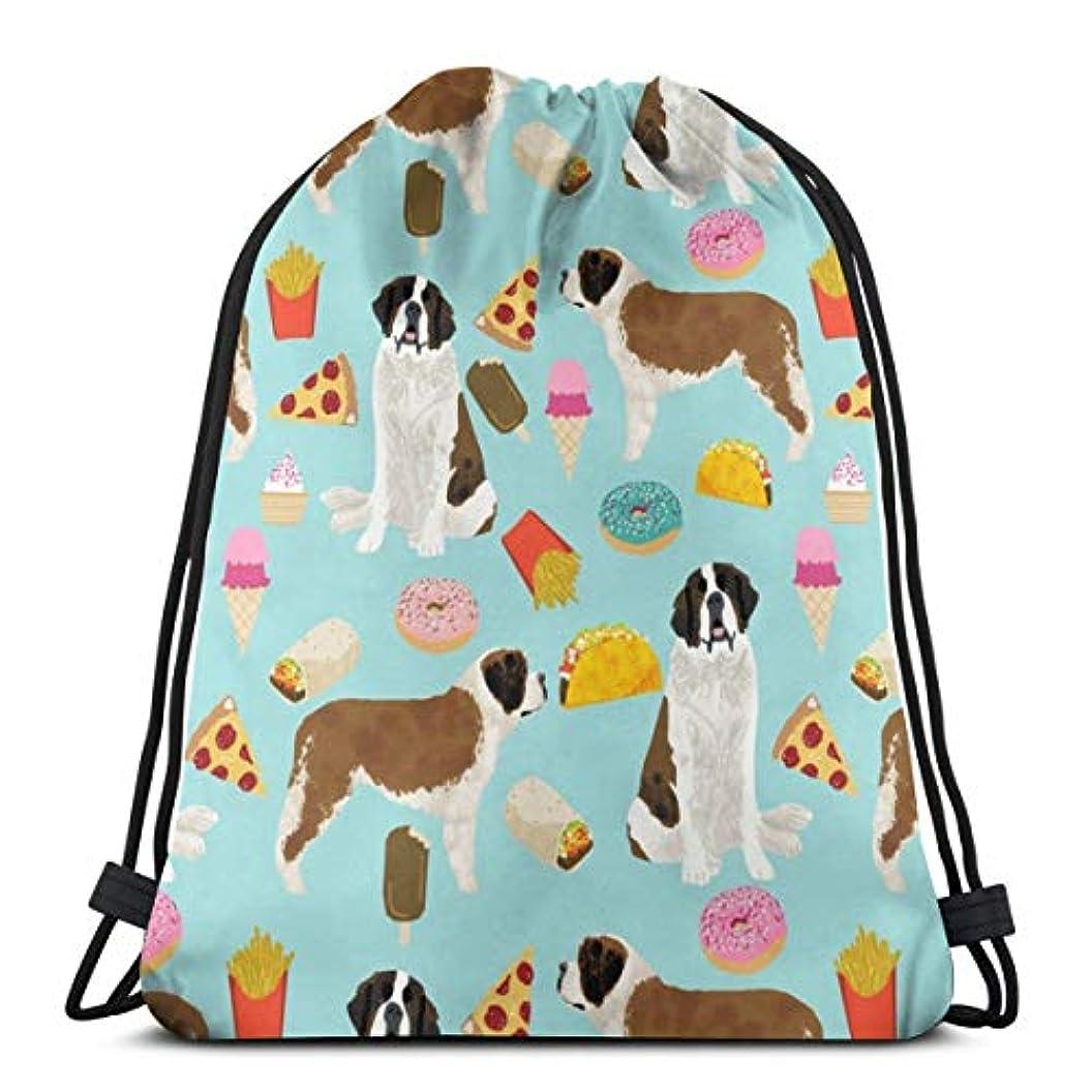 妖精マガジンアクロバットセントバーナード犬布犬とジャンクフードのデザインタコスフライドーナツ - Blue_734 ショルダーバッグ婦人ファッションバックパック巾着旅行靴ダスト収納袋