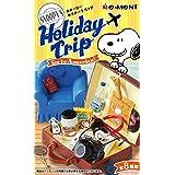 スヌーピー SNOOPY'S Holiday Trip -Go to America!- BOX商品 1BOX=8個入り、全8種類