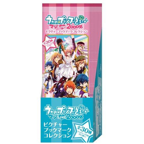 うたの☆プリンスさまっ♪マジLOVE2000% ピクチャーブックマークコレクション BOX