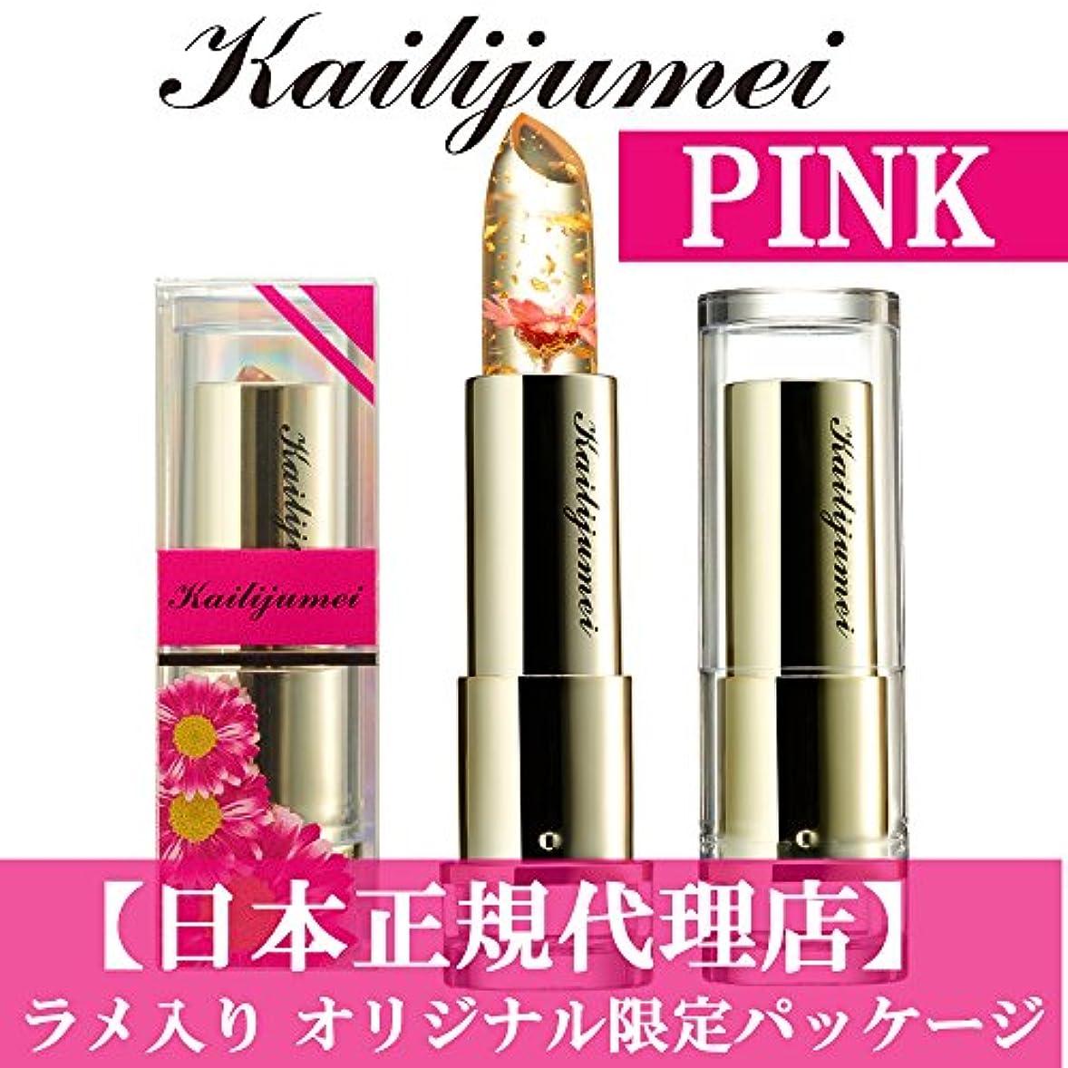 登場最少理容室ティーサイド カイリジュメイ フラワーティントリップ ピンク 日本限定オリジナルパッケージ 3.8g