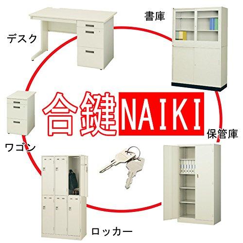 合鍵 NAIKIナイキ JOIFA616 デスク・書庫・ロッカー用スペアキー