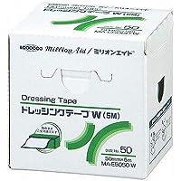 ミリオン ドレッシングテープW 50mm×5m 1巻入