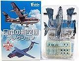 【3B】 【アウトレット 小箱痛み品】 エフトイズ 1/300 日本の航空機コレクション C-1 航空自衛隊50周年記念塗装(入間) 単品