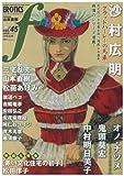 マンガ・エロティクス・エフ 45