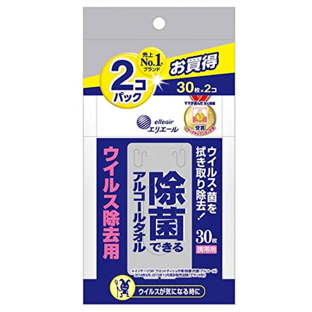 に対応する上院アルファベット順エリエール ウェットティッシュ 除菌 ウイルス除去用 アルコールタイプ 携帯用 60枚(30枚×2パック) 除菌できるアルコールタオル
