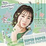 SUPER DUPER(脇あかり盤)(特典なし)