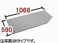 INAX 水まわり部品 巻きフタ[BL-SC59107R-V2] (奥行A)590MM (幅B)1068MM 浴槽サイズ1100MM用 Rタイプ