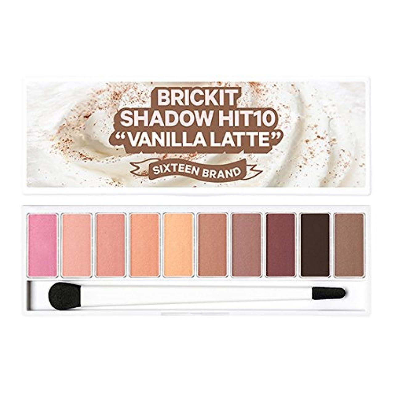 類推の皿16brand Sixteen Brickit Shadow Hit 10 Vanilla Latte 10g/16ブランド シックスティーン ブリックキット シャドウ ヒット 10 バニララテ 10g [並行輸入品]