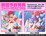 アルカナハート3(通常版) - PS3