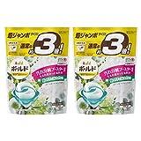 【まとめ買い】 ボールド 洗濯洗剤 ジェルボール 3D グリーンガーデン&ミュゲの香り 詰め替え 超ジャンボ 44個入 × 2個