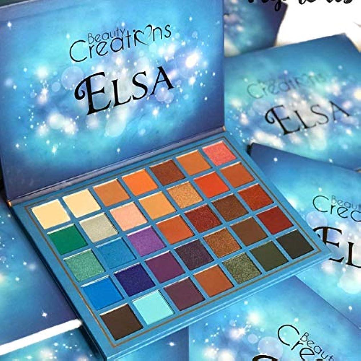 無視する公平速度Elsa 35 Color Elsa Eyeshadow Palette By Beauty Creation