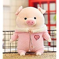 HuaQingPiJu-JP 愛らしい28センチメートルぬいぐるみぬいぐるみぬいぐるみソフト豚と帽子おもちゃ贈り物男の子と女の子(ピンク)
