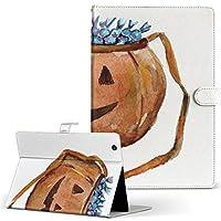 igcase d-01J dtab Compact Huawei ファーウェイ タブレット 手帳型 タブレットケース タブレットカバー カバー レザー ケース 手帳タイプ フリップ ダイアリー 二つ折り 直接貼り付けタイプ 014709 ハロウィン かぼちゃ