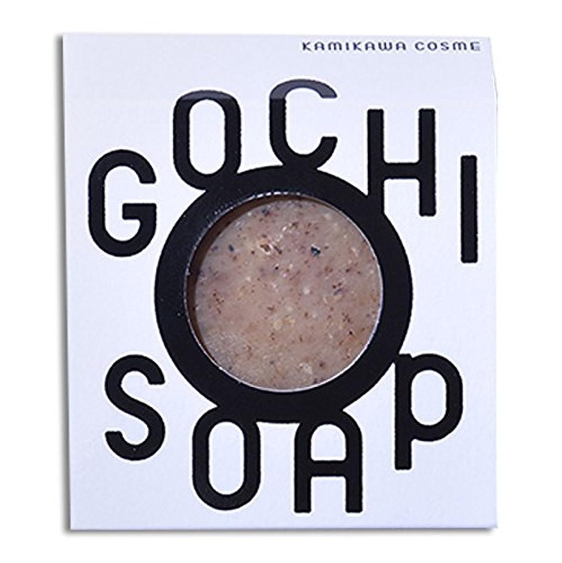 強いノベルティ油道北の素材を使用したコスメブランド GOCHI SOAP(上森米穀店の黒米ぬかソープ?谷口農場のトマトソープ)各1個セット