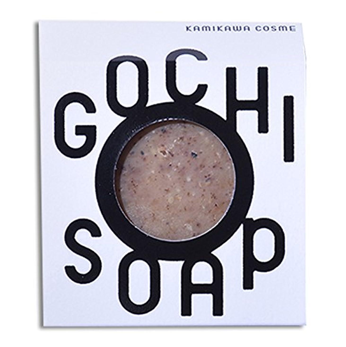 日付付きくデータ道北の素材を使用したコスメブランド GOCHI SOAP(上森米穀店の黒米ぬかソープ?谷口農場のトマトソープ)各1個セット