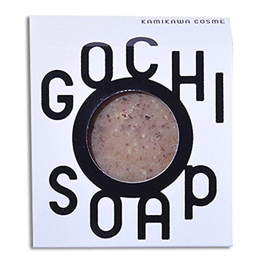 旅客バンガロー彼は道北の素材を使用したコスメブランド GOCHI SOAP(上森米穀店の黒米ぬかソープ?谷口農場のトマトソープ)各1個セット