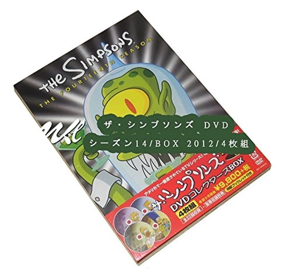 ザ?シンプソンズ シーズン14  BOX 2012