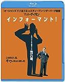 インフォーマント![Blu-ray/ブルーレイ]