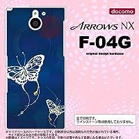 F04G スマホケース ARROWS NX F-04G カバー アローズ NX 蝶(和柄) 青 nk-f04g-1551