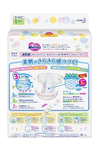 『【Amazon.co.jp限定】メリーズ テープ Sサイズ(4~8kg) さらさらエアスルー 82枚』の1枚目の画像