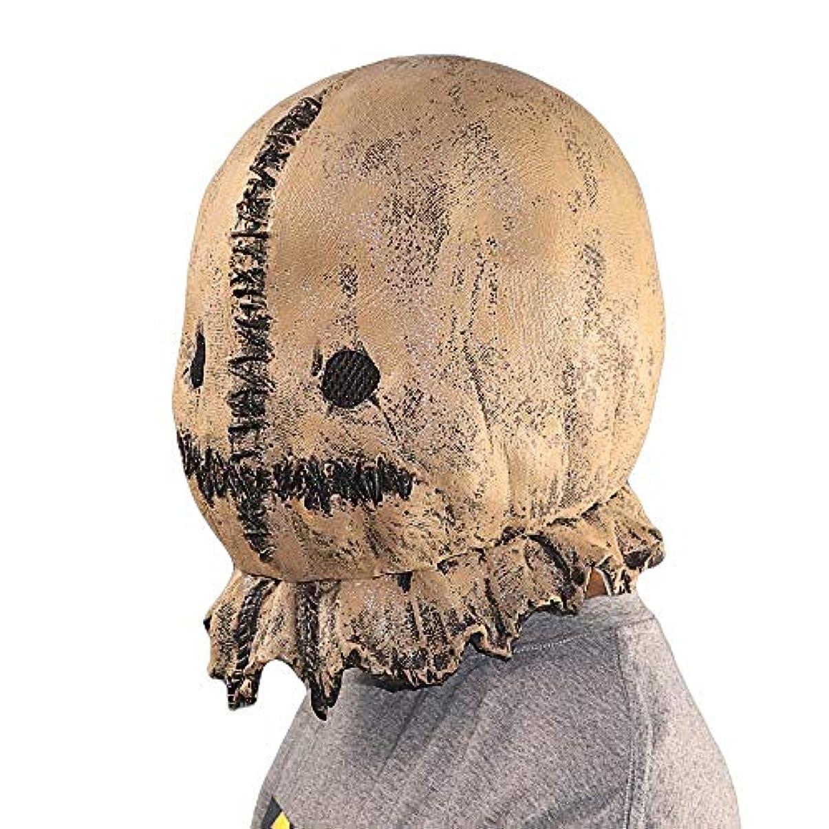 話をする無傷圧縮するハロウィンラテックスかかしマスクヘッドギアハロウィンマッドネスマスクホラーボール小道具