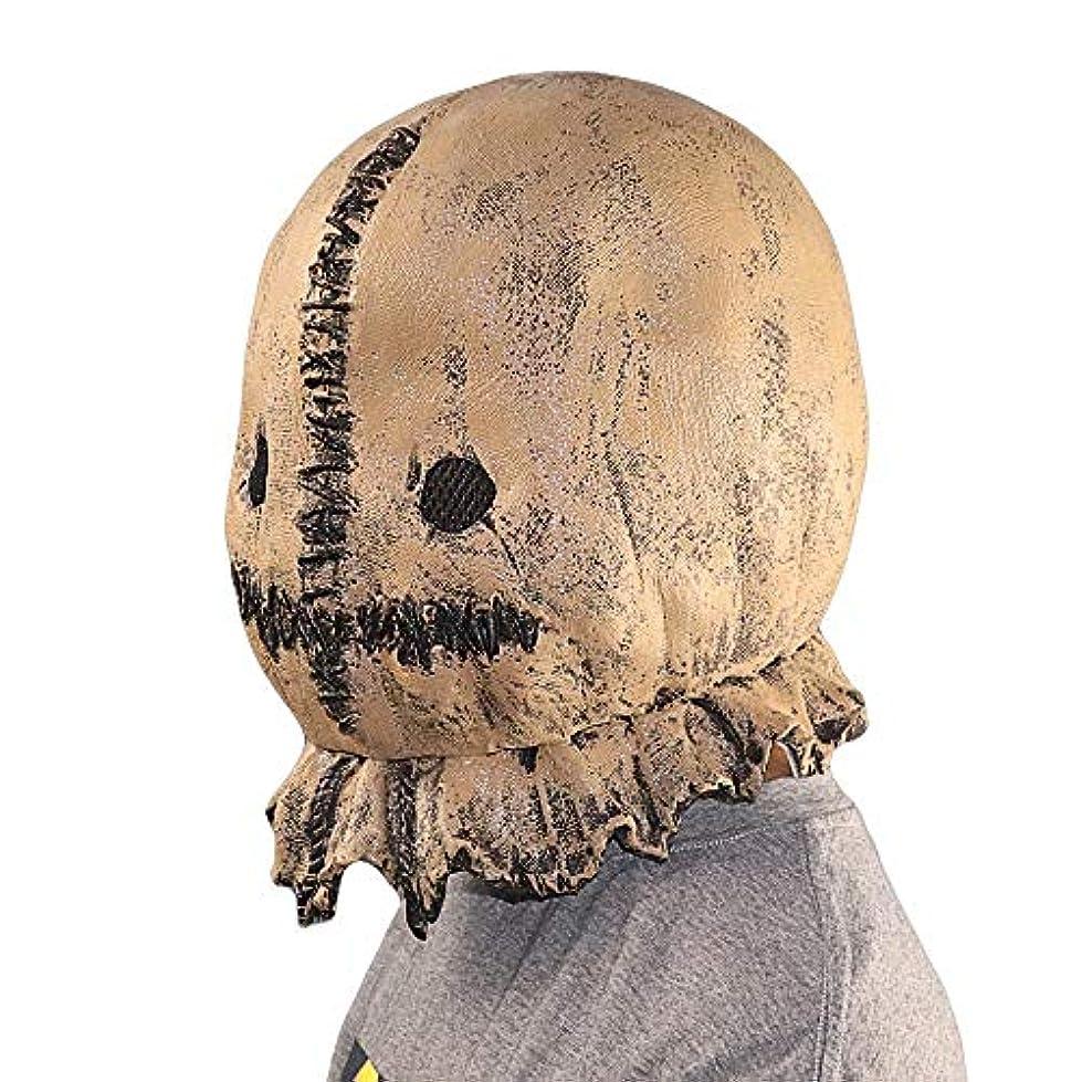 離れたエラーストレスの多いハロウィンラテックスかかしマスクヘッドギアハロウィンマッドネスマスクホラーボール小道具