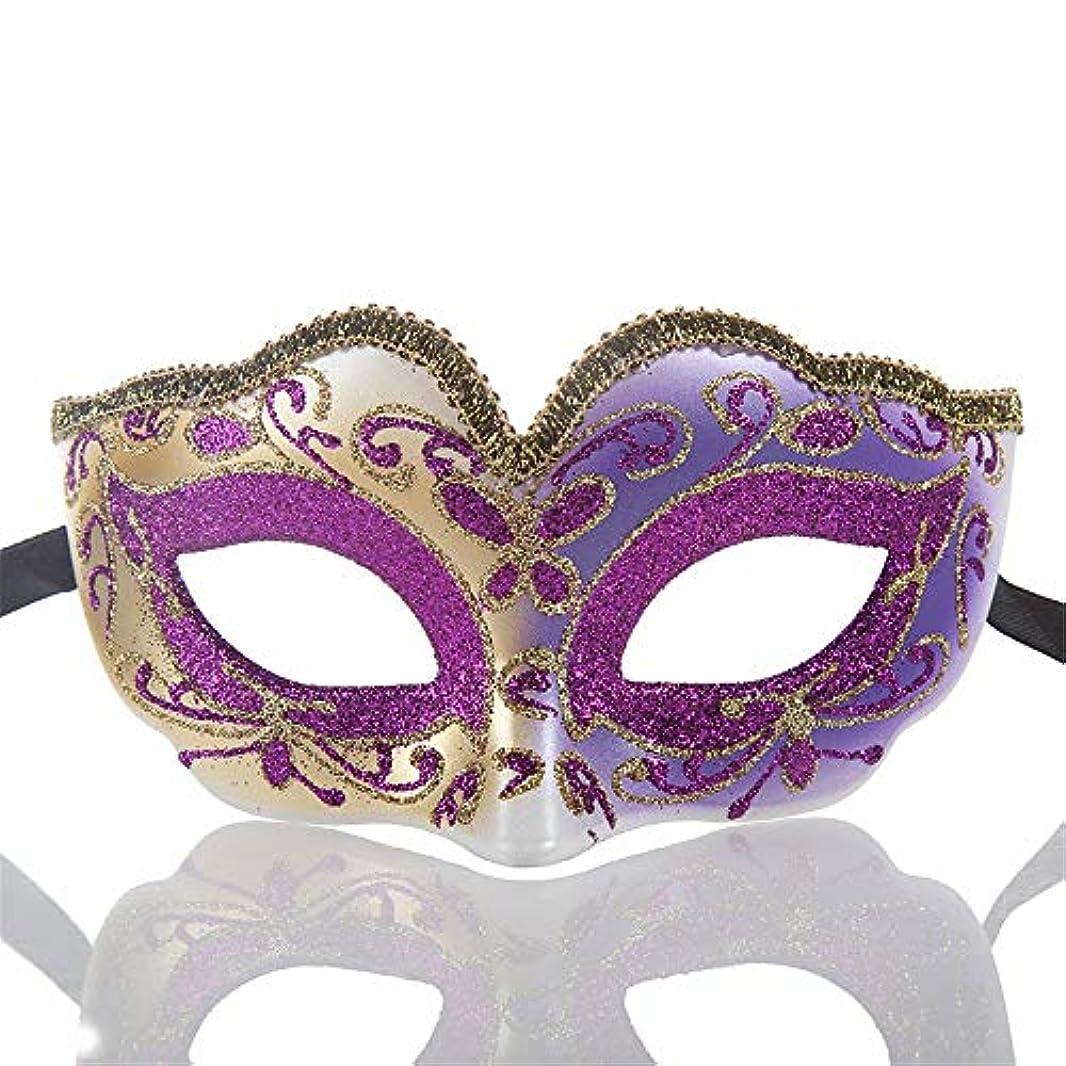 平均マンハッタン湿気の多いダンスマスク 仮面舞踏会マスクレース塗装プリンセスパーティーハロウィン小道具ナイトクラブ雰囲気クリスマスフェスティバルロールプレイングプラスチックマスク ホリデーパーティー用品 (色 : 紫の, サイズ : 14.5*7.5cm)
