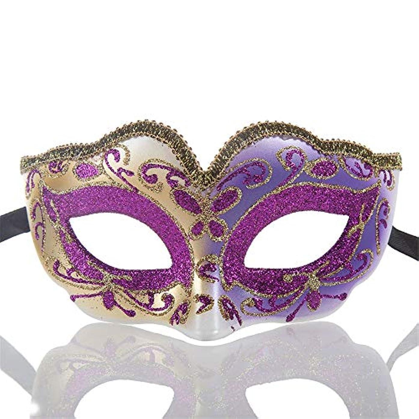 ピックストレージもろいダンスマスク 仮面舞踏会マスクレース塗装プリンセスパーティーハロウィン小道具ナイトクラブ雰囲気クリスマスフェスティバルロールプレイングプラスチックマスク ホリデーパーティー用品 (色 : 紫の, サイズ : 14.5*7.5cm)