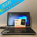 L【在庫処分】【保証有】【返品可】【即使用可能】【初期設定済!中古ノートパソコン】Dell E6230 P14T 第3世代 Core i5-3320M メモリ:8G 新品SSD-240G 無線WIFI Webカメラ搭載 Windows 10 64Bit/ 12.5インチHD(1,366x768)アンチグレアLED / 寸法 幅:309mm 高さ:(前面/背面)22.4mm~24.65mm 奥行き:226mm/ 重量 :1.43kg / ★Microsft Office 2010 インストール済み ワード、エクセル、パワーポイント