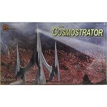 金星ロケット発進す コスモストレーター 1/350スケールモデルキット/THE COSMOSTRATOR 1/350 SCALE MODEL KIT【並行輸入】