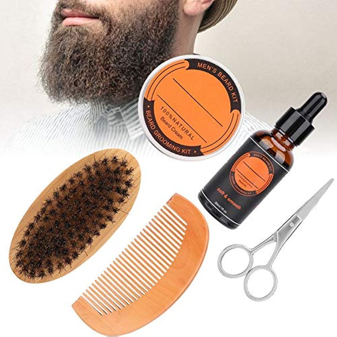 節約する性差別フィードオン6本のひげの心配のセット、ひげの手入れをするキット、人のひげの心配のキット、人のひげの心配のキットとの最終的なひげの心配のキット香油+髭オイル+櫛+ブラシ+はさみ