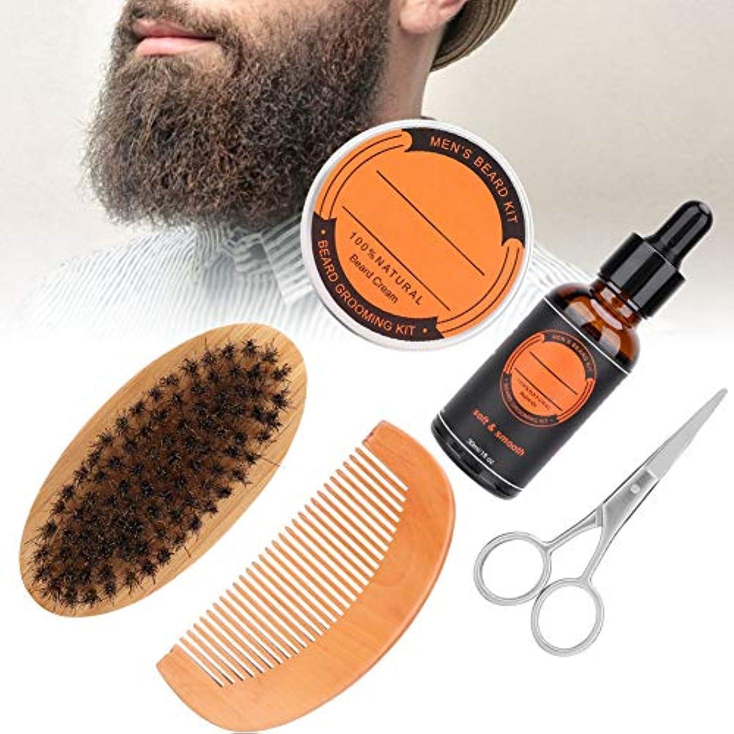 まばたき自己サーキュレーション6本のひげの心配のセット、ひげの手入れをするキット、人のひげの心配のキット、人のひげの心配のキットとの最終的なひげの心配のキット香油+髭オイル+櫛+ブラシ+はさみ