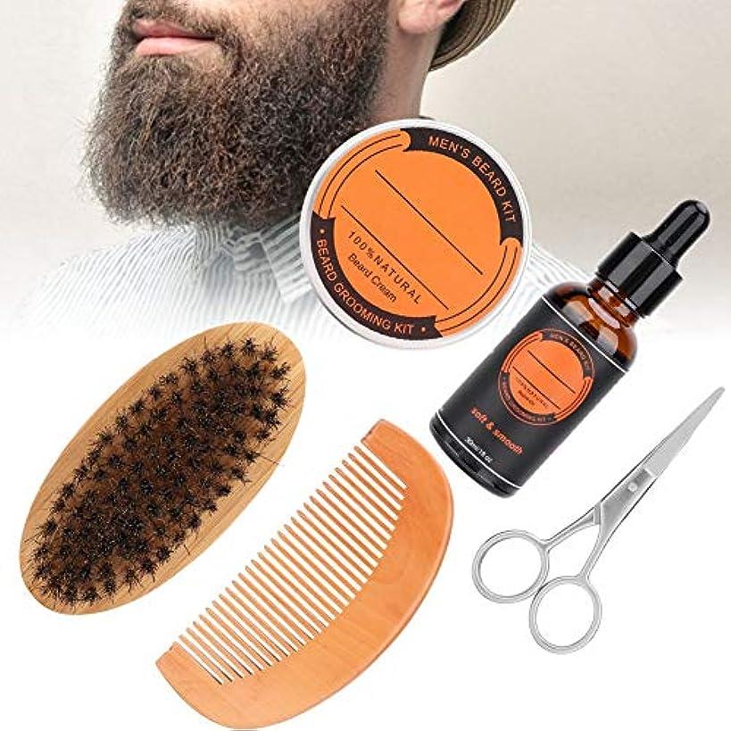 シリングラフト免除6本のひげの心配のセット、ひげの手入れをするキット、人のひげの心配のキット、人のひげの心配のキットとの最終的なひげの心配のキット香油+髭オイル+櫛+ブラシ+はさみ