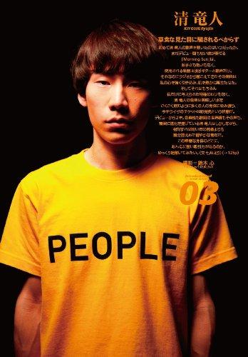 クイック・ジャパン95