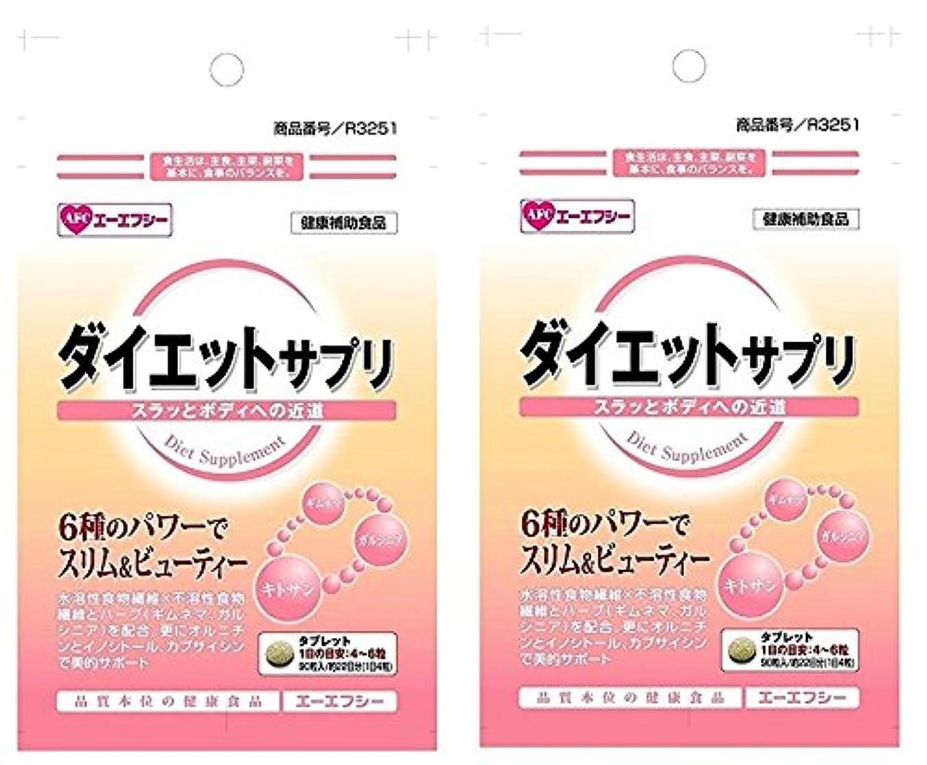 努力石鹸過去【X2個セット】 500S ダイエットサプリ 90粒 (約22日分) 【国内正規品】
