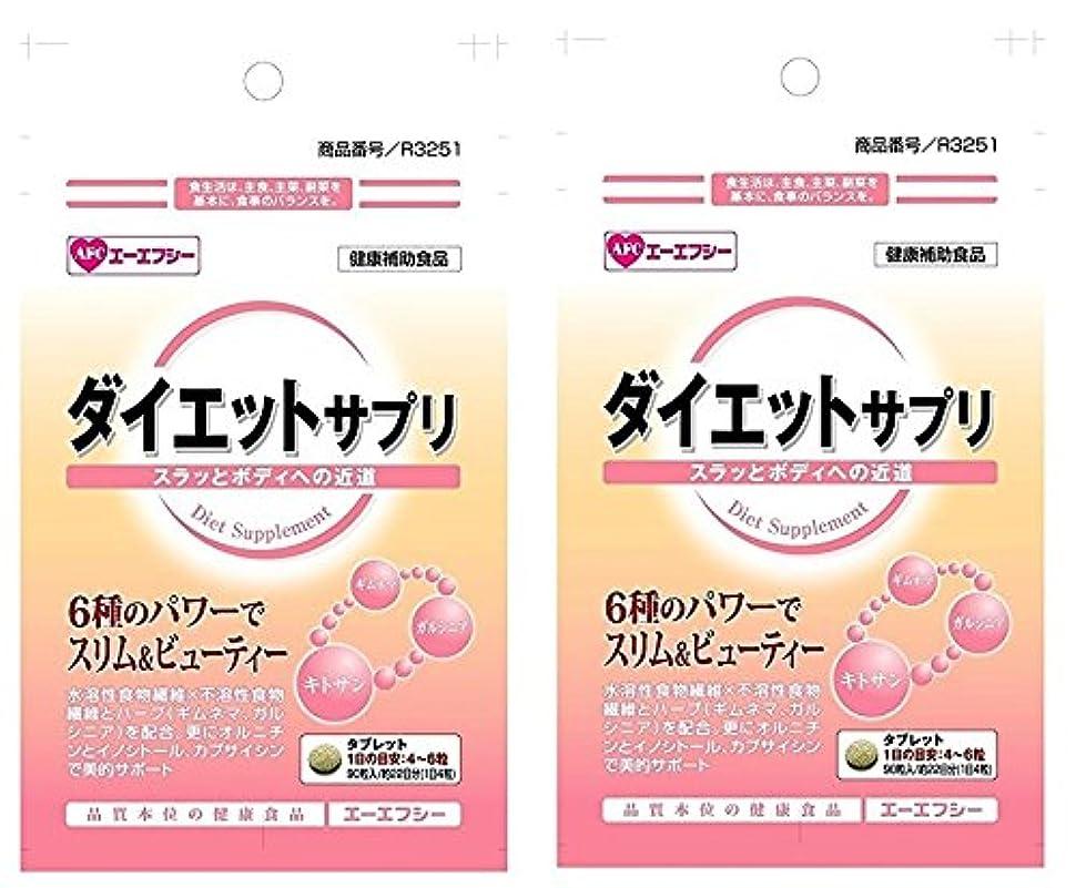 【X2個セット】 500S ダイエットサプリ 90粒 (約22日分) 【国内正規品】