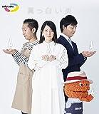 saku saku~真っ白い炎~ [Blu-ray]