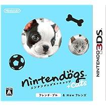 nintendogs + cats フレンチ・ブル & Newフレンズ - 3DS