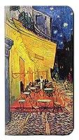 JPW0929GN5 夜のカフェテラス フィンセント・ファン・ゴッホ Van Gogh Cafe Terrace Samsung Galaxy Note 5 フリップケース