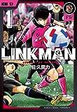 LINKMAN 1 (BUNCH COMICS)