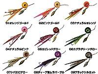 カンジインターナショナル(kanji) リスキータイリス(RISKY TAIRIS) 150g (06カブラグリーングロー)