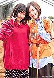 【渡辺麻友 松井珠理奈】 公式生写真 AKB48 11月のアンクレット 店舗特典 HMV