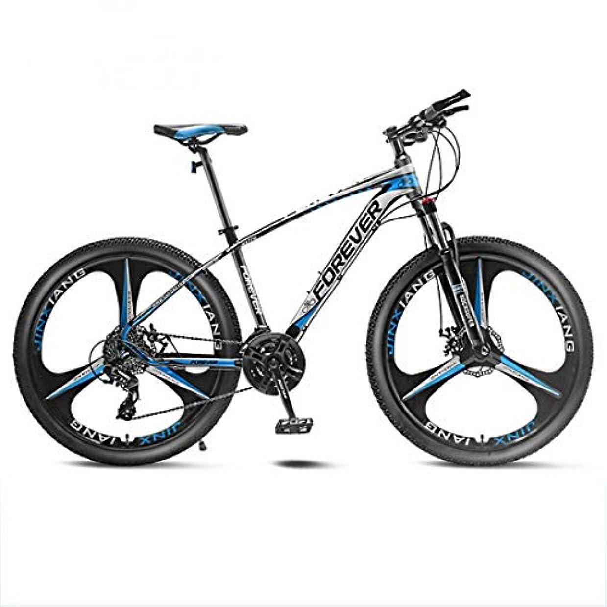 偽肘人物マウンテンバイク、アルミ合金フレーム、24/27/30/33スピード、27.50インチの車輪径、メンズ自転車アウトドア乗馬アダルト